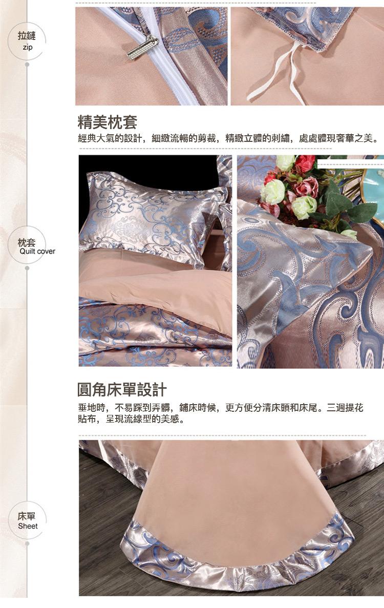 xiangqing_11.jpg