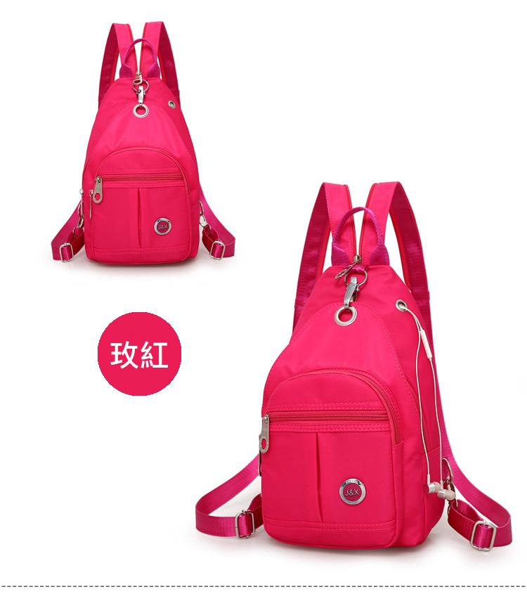 玫紅色牛津布包包