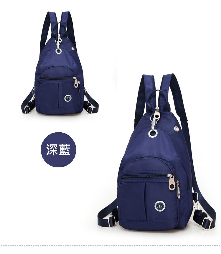 深藍色牛津布包包