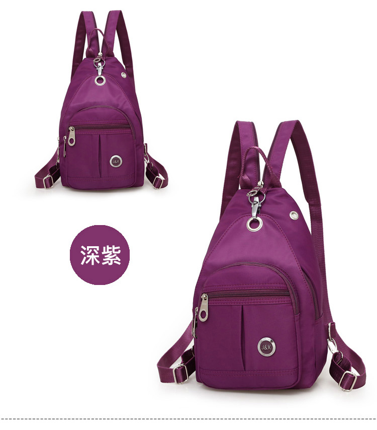 深紫色牛津布包包