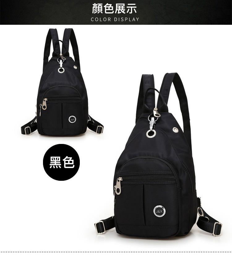顏色展示-黑色牛津布包包