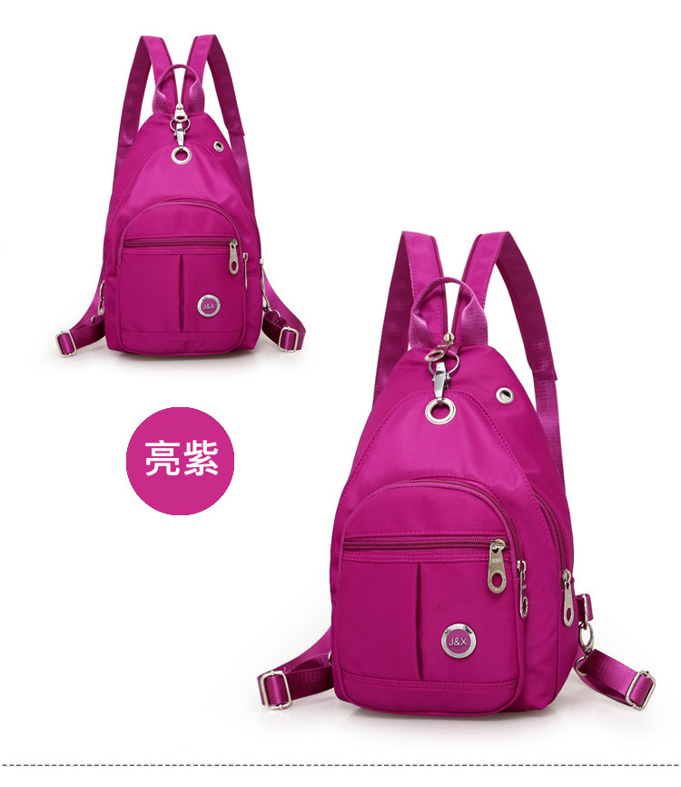 亮紫色牛津布包包