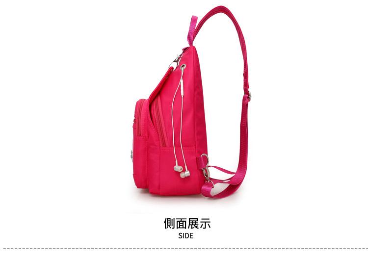 玫紅色牛津布包包側面展示