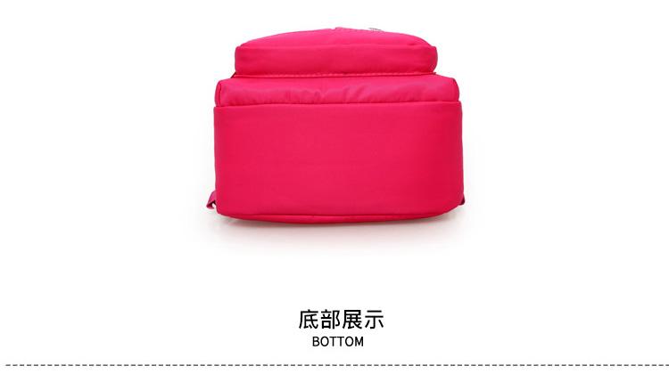 玫紅色牛津布包包底部展示