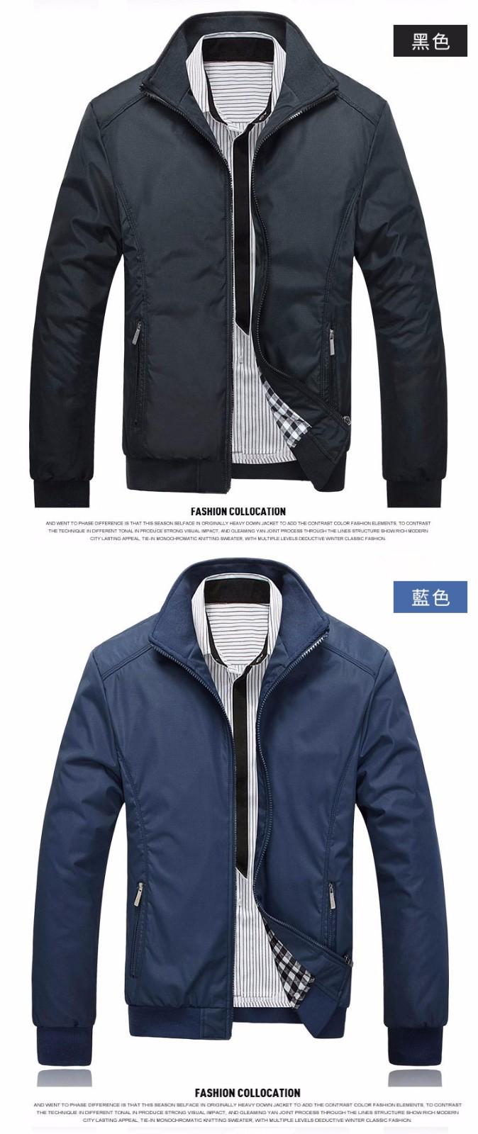 Jason Wolf夾克黑色與藍色正面特寫