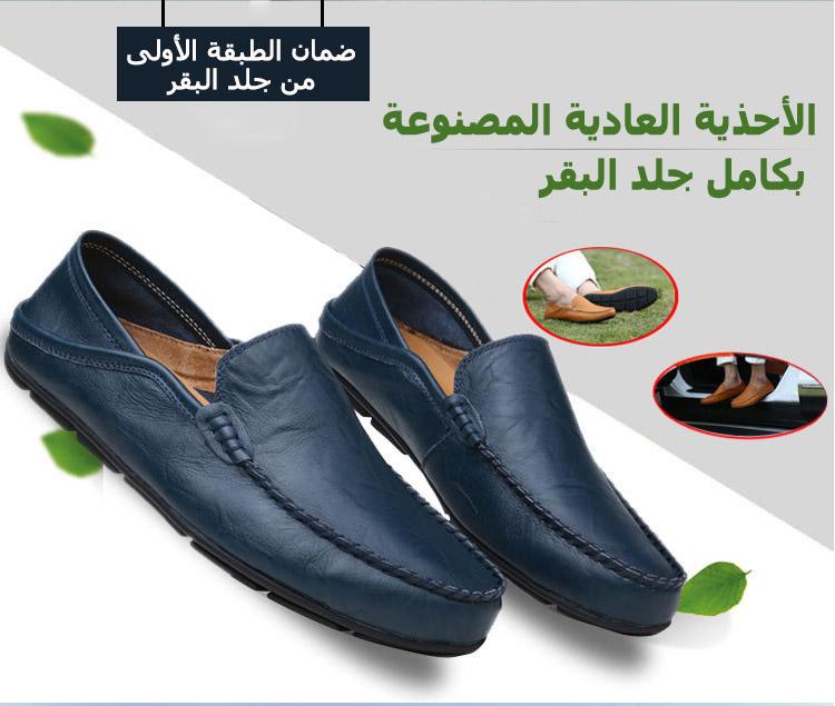 阿拉伯语_01.jpg