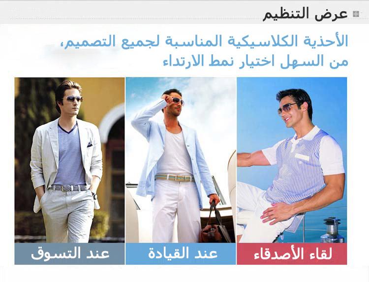 阿拉伯语_11.jpg