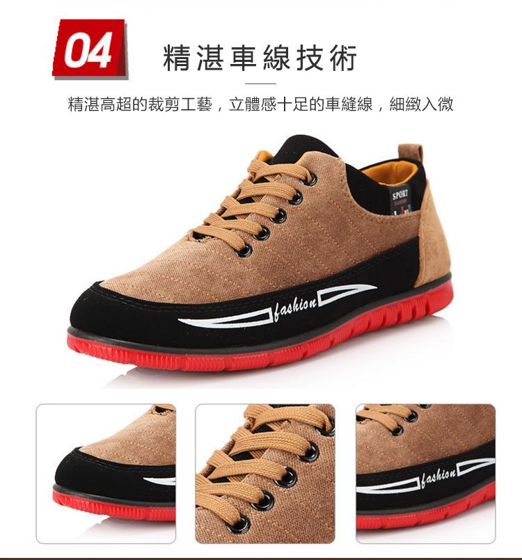 精湛車縫線,鞋子更結實