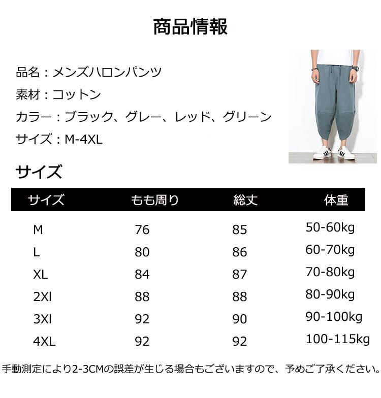 裤子_11.jpg