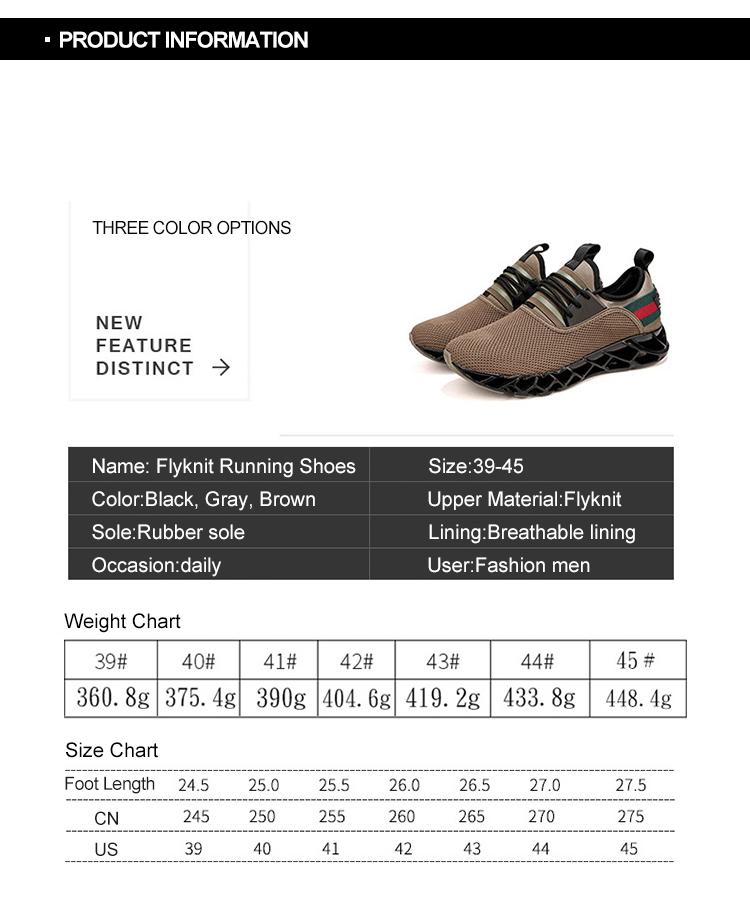 运动鞋_19.jpg