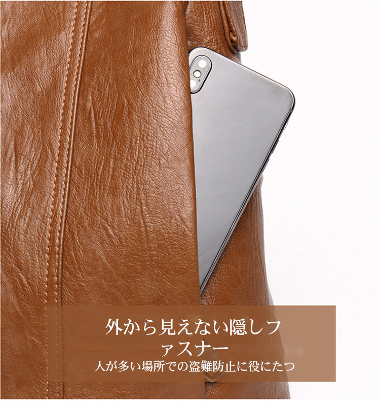442-去iphone_12.jpg