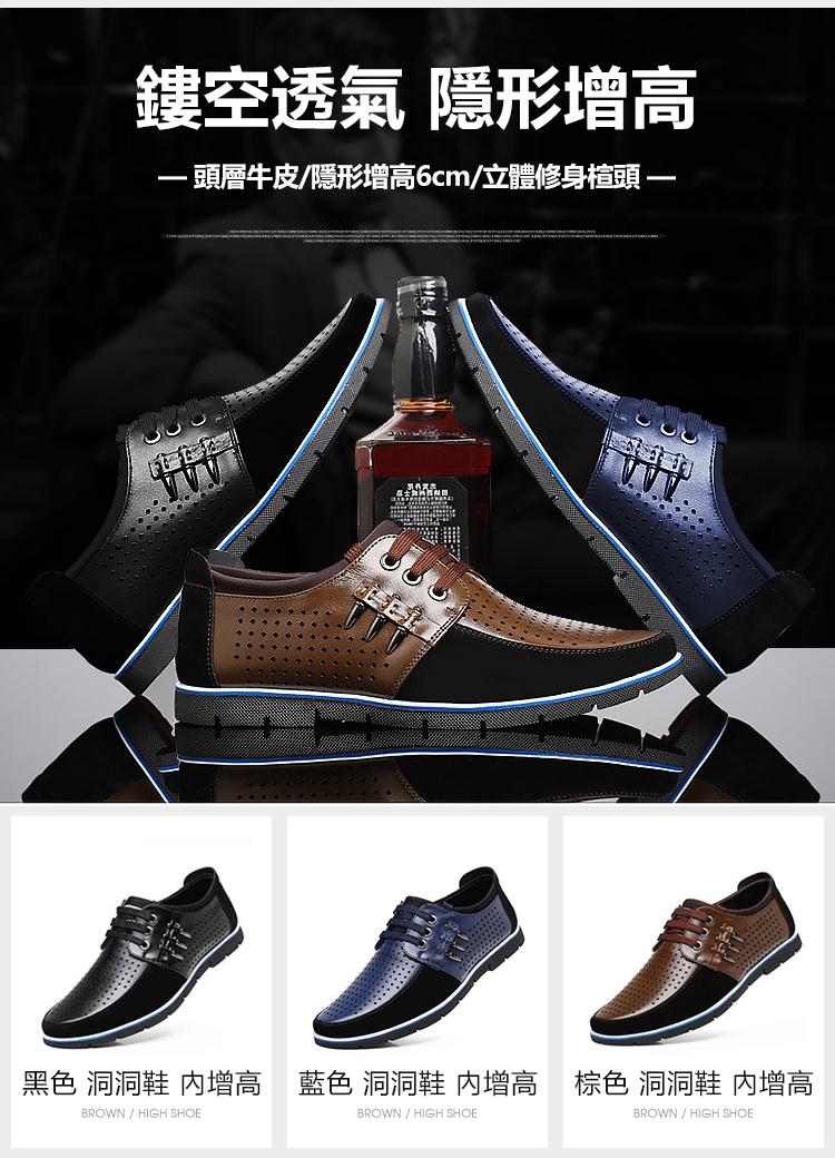 商务休闲鞋_04.jpg