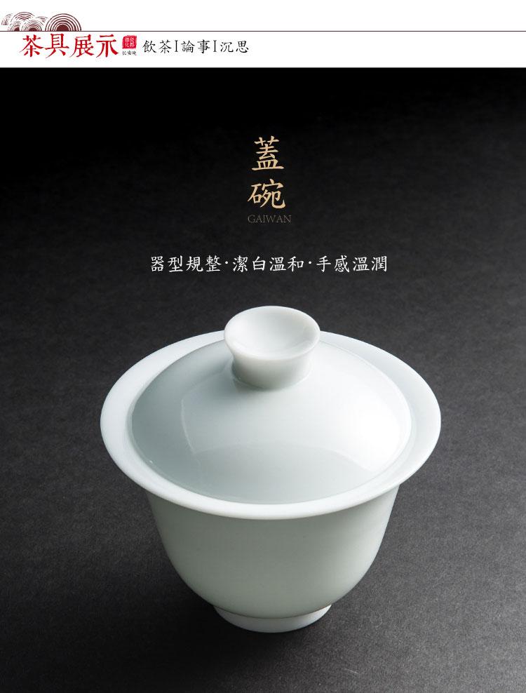 旅行茶杯_18.jpg