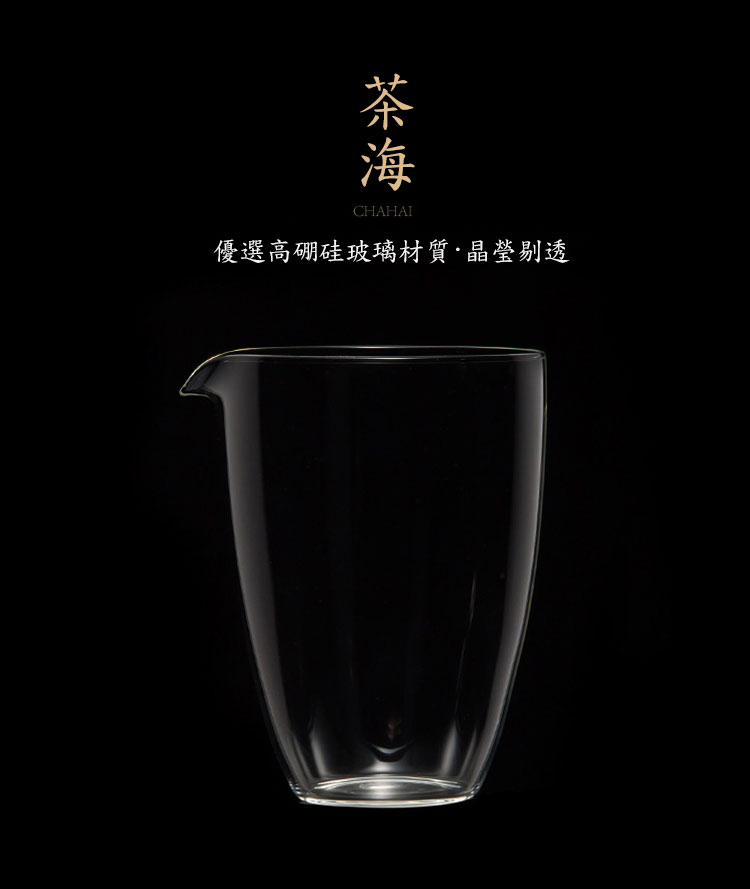 旅行茶杯_22.jpg