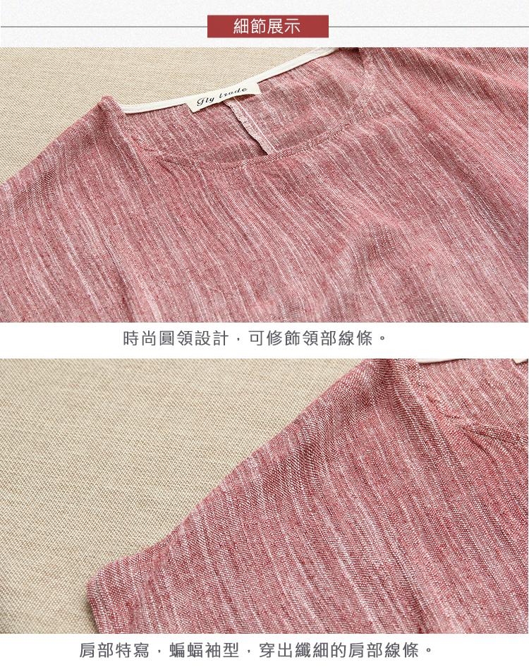 亚麻上衣_10.jpg