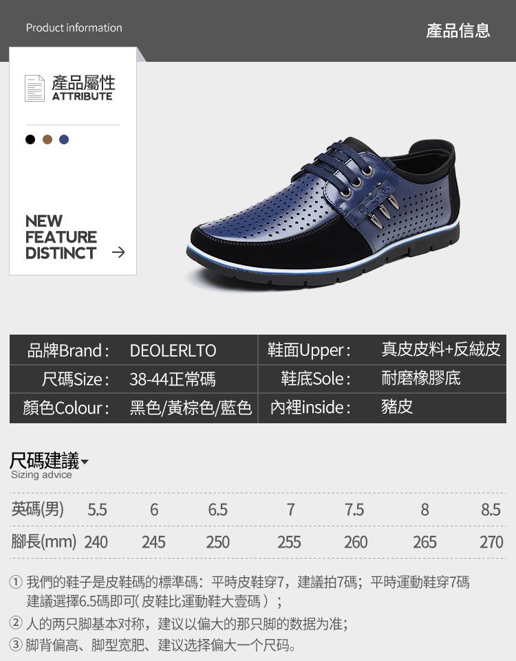 商务休闲鞋_25.jpg