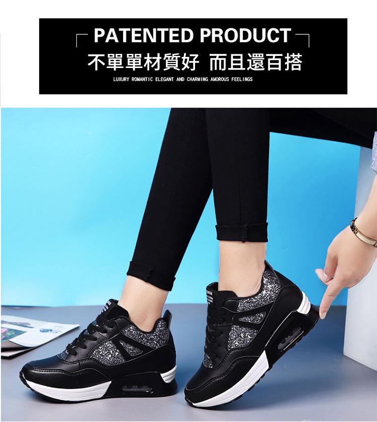 黑色亮片氣墊女鞋