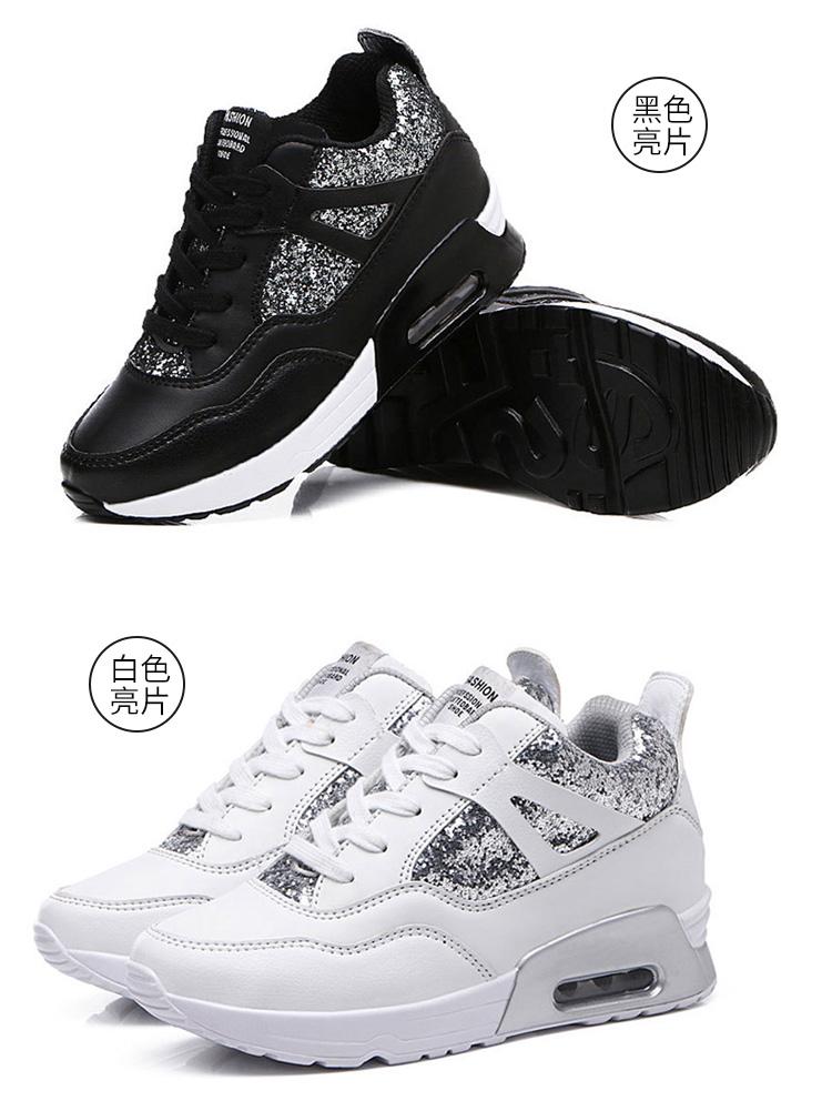 黑色亮片氣墊鞋、白色亮片氣墊鞋