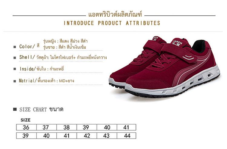 中老年运动鞋_25.jpg