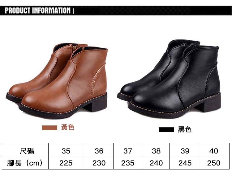 製鞋_21.jpg