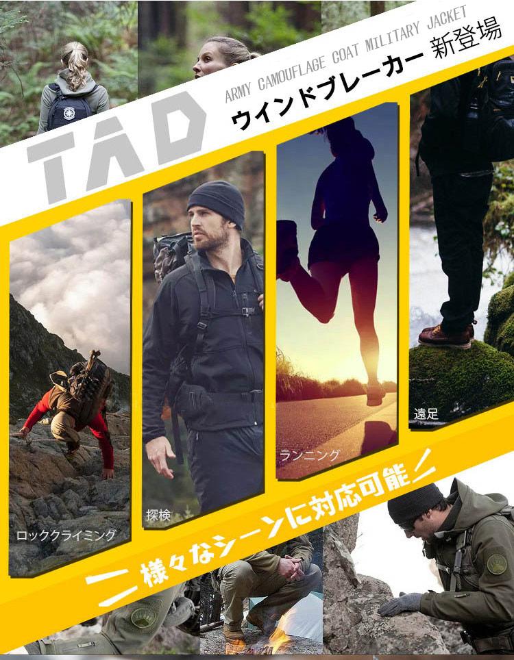 详情-插入图片6色-tad_03.jpg