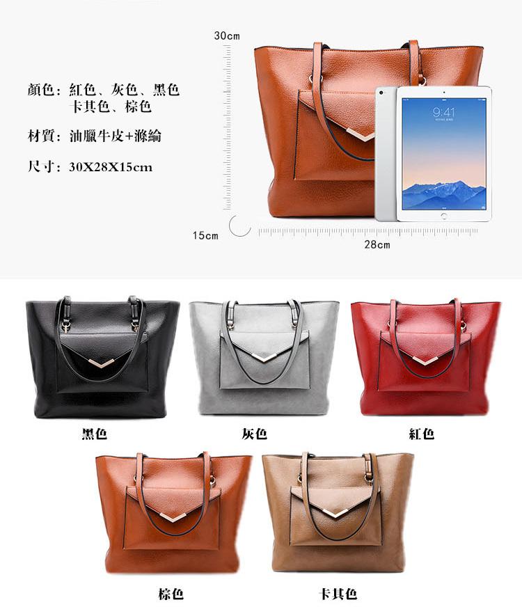牛皮包五種顏色展示
