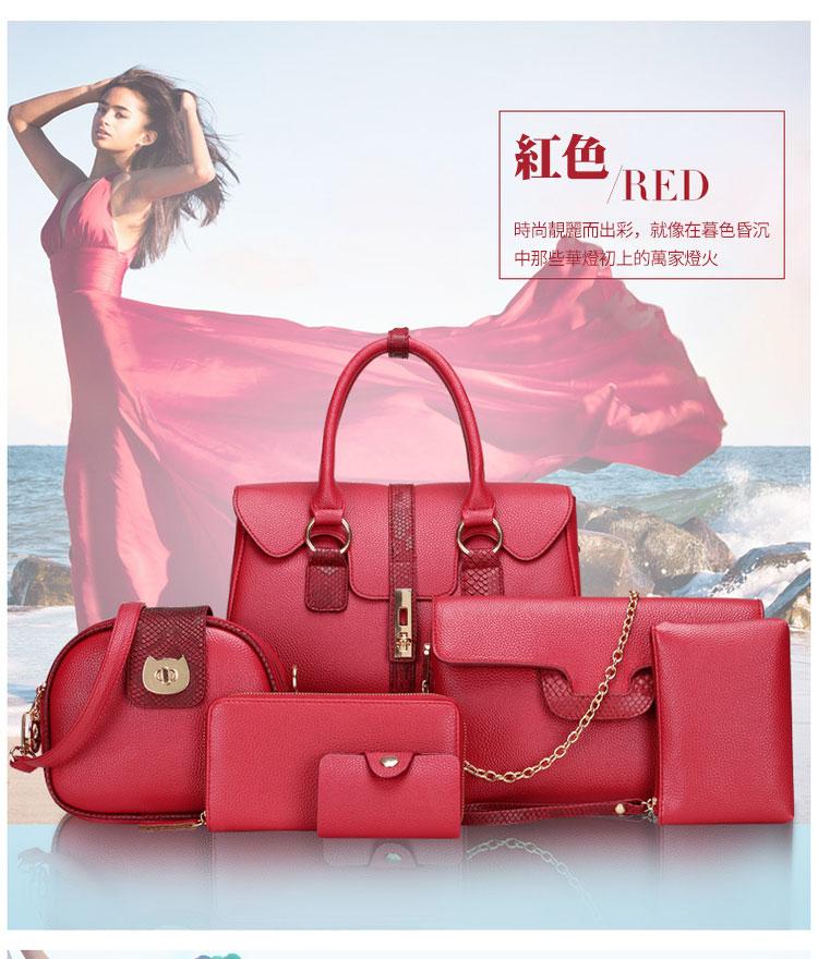 子母包六件組顏色展示-紅色