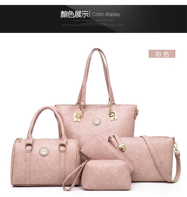 粉紅色子母包手提包