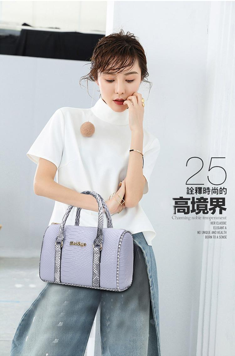 鱷魚紋子母包5件組模特展示手提包