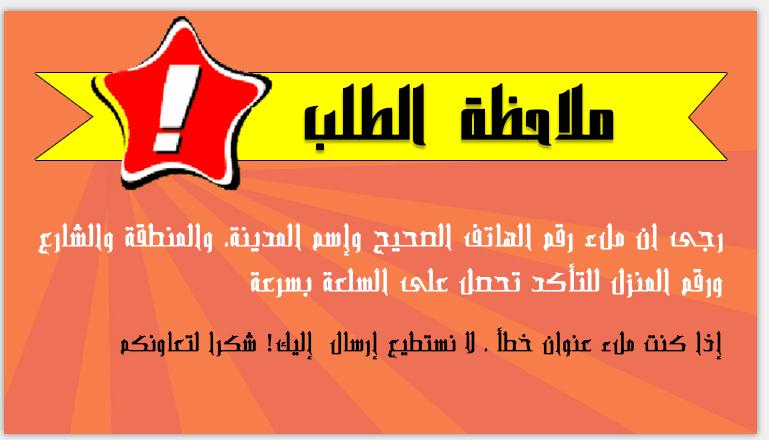 沙特.png