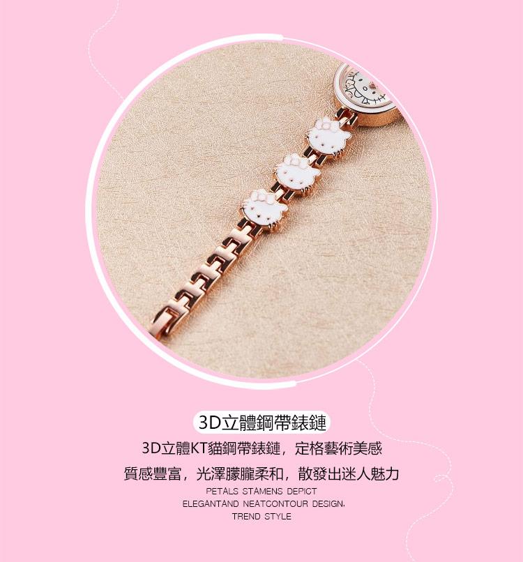 时尚可爱手链钢带手表_06.jpg