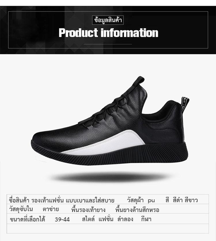男士休闲商务皮鞋_21.jpg