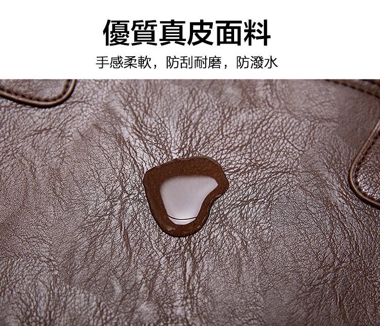 優質牛皮面料防水測試