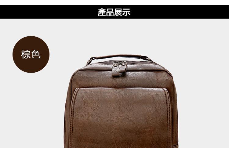產品展示-棕色雙肩包上