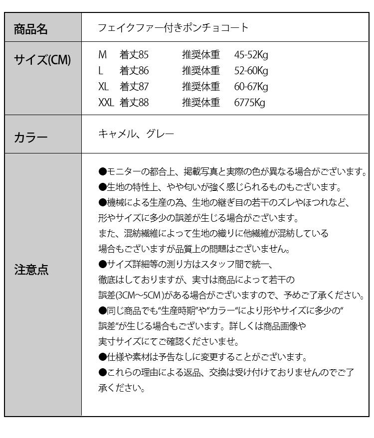 750_20.jpg