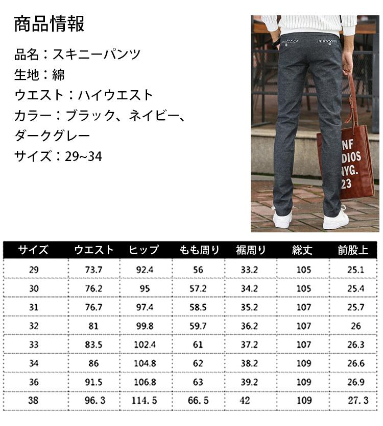 男式休闲小脚长裤_21.jpg