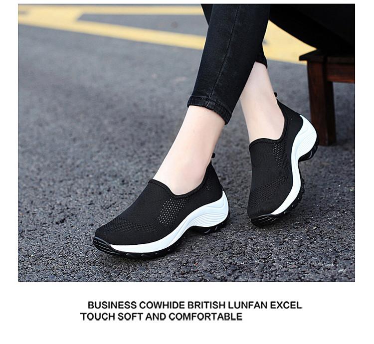 時尚休閒百搭女鞋黑色