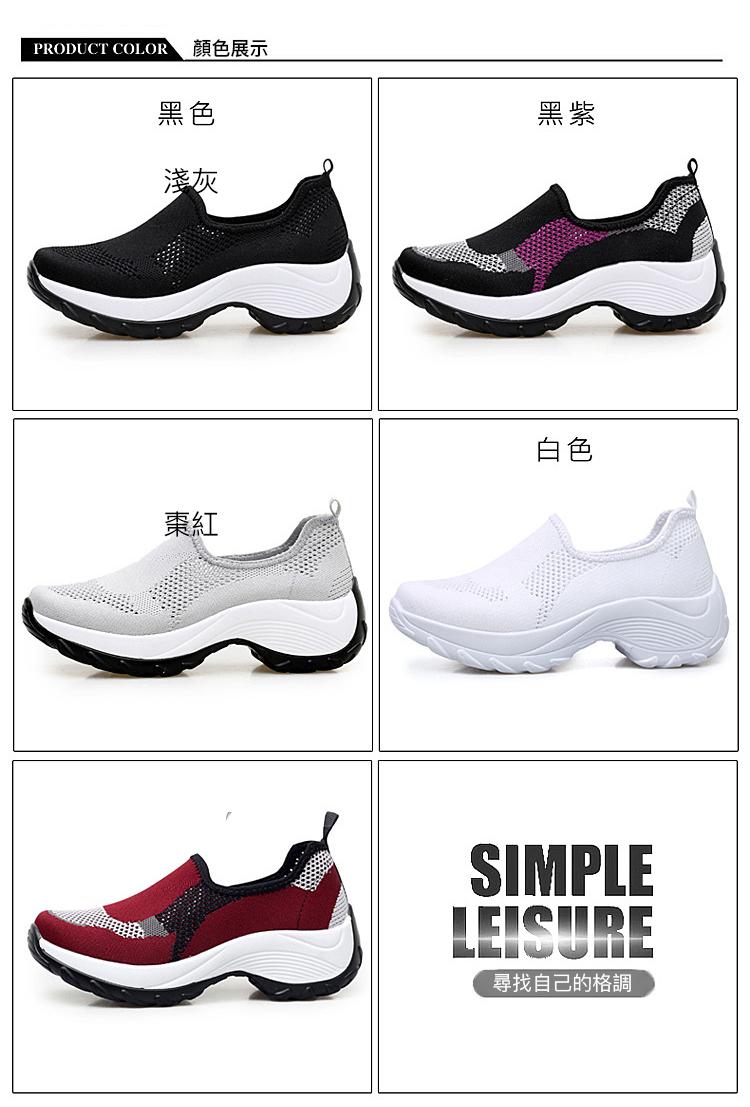 時尚休閒百搭女鞋顏色展示