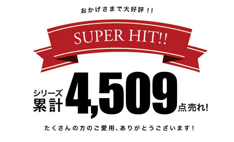 4509.jpg