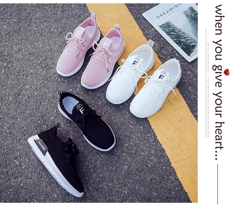編織牛津鞋運動鞋