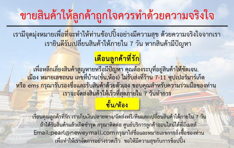 泰语底部模板.jpg