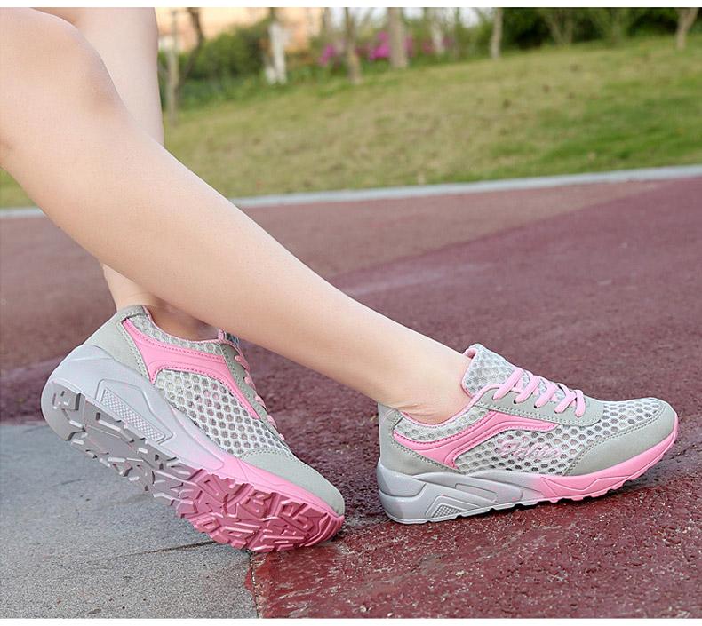 灰粉色氣墊女鞋特寫