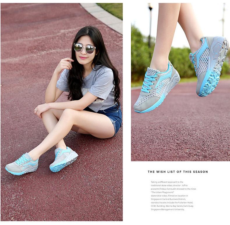 藍色氣墊鞋女模特街拍