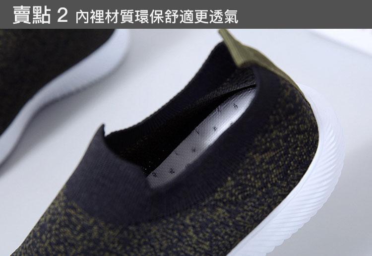 簡約時尚飛織運動鞋賣點二——內裡透氣