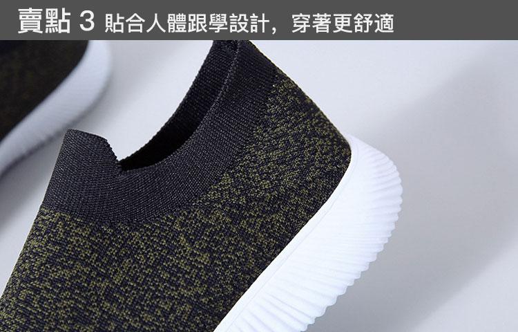 簡約時尚飛織運動鞋買點三——貼合人體工學設計