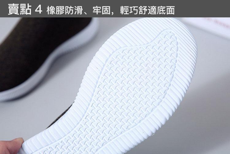 簡約時尚飛織運動鞋賣點四——橡膠底防滑耐磨
