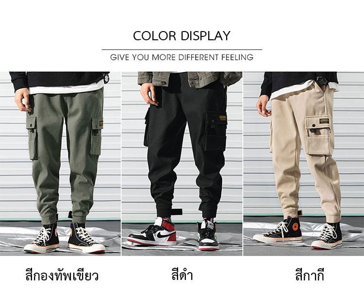 工装裤_19.jpg