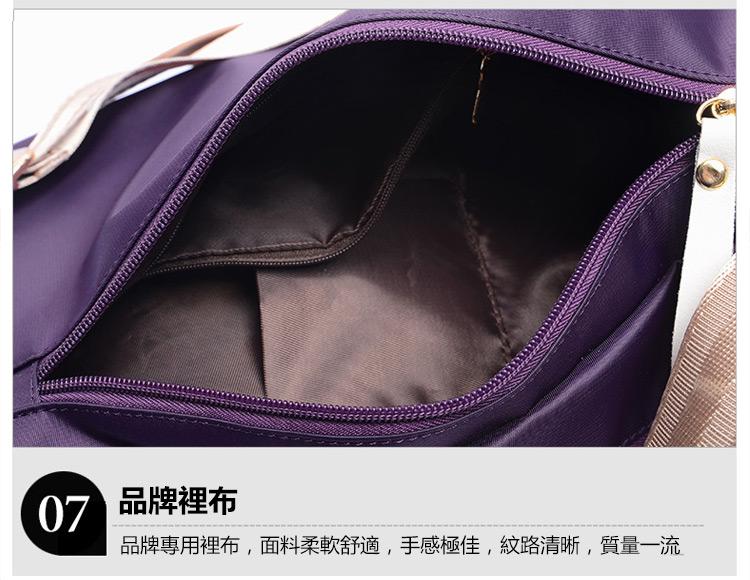 防水尼龍包雙肩包細節展示
