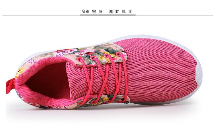 運動休閒鞋顏色展示玫紅