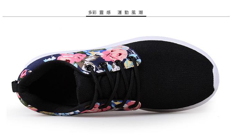 運動休閒鞋顏色展示黑色